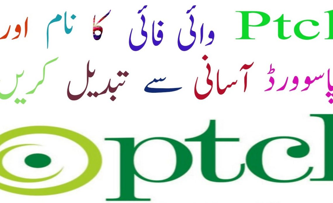 How to Change PTCL WIFI Password 2021